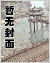 斗(dou)羅大陸(lu)之永恆龍魂筆趣閣