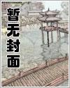 星河之(zhi)戀